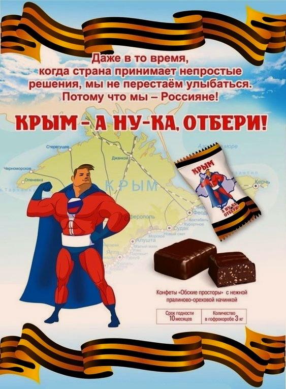 chocolat superman russe
