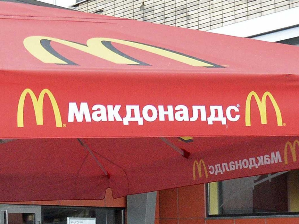 the-most-popular-mcdonalds-in-the-world-is-in-russia-and-it-just-got-shut-down