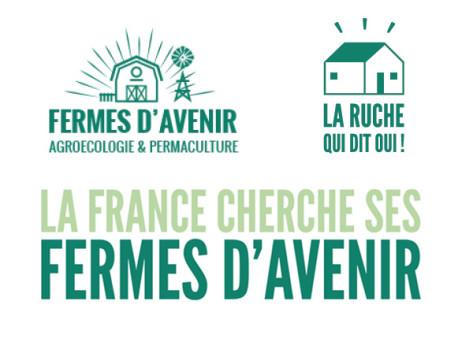 concours-la-france-cherche-ses-fermes-d-avenir-473x353