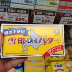 Japan: Butter, a victim of the agricultural crisis