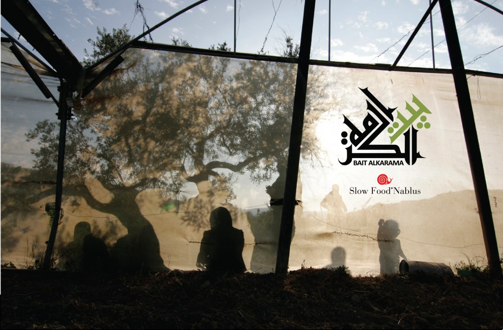 bait-al-karama_photo-by-beatrice-catanzaro-1024x672