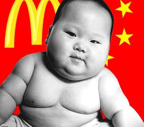 obesite-chine