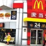 McDonald's vend ses opérations en Chine pour plus de 2 milliards de dollars