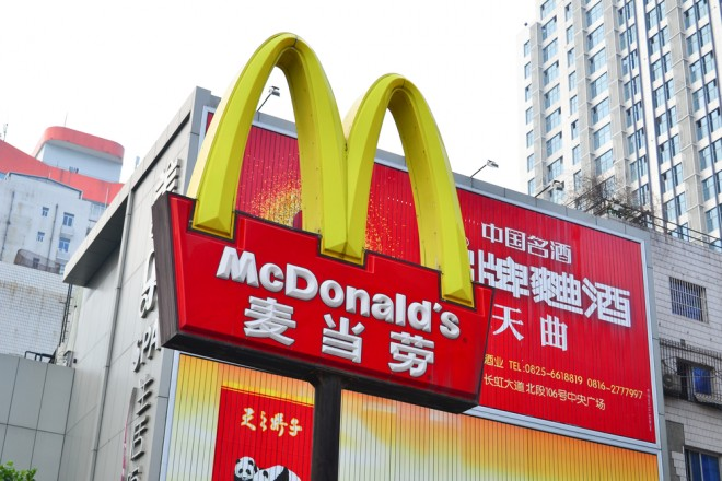 Un Mac Donald en Chine