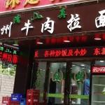 A Dubaï, des firmes chinoises à l'assaut du marché halal du Moyen-Orient